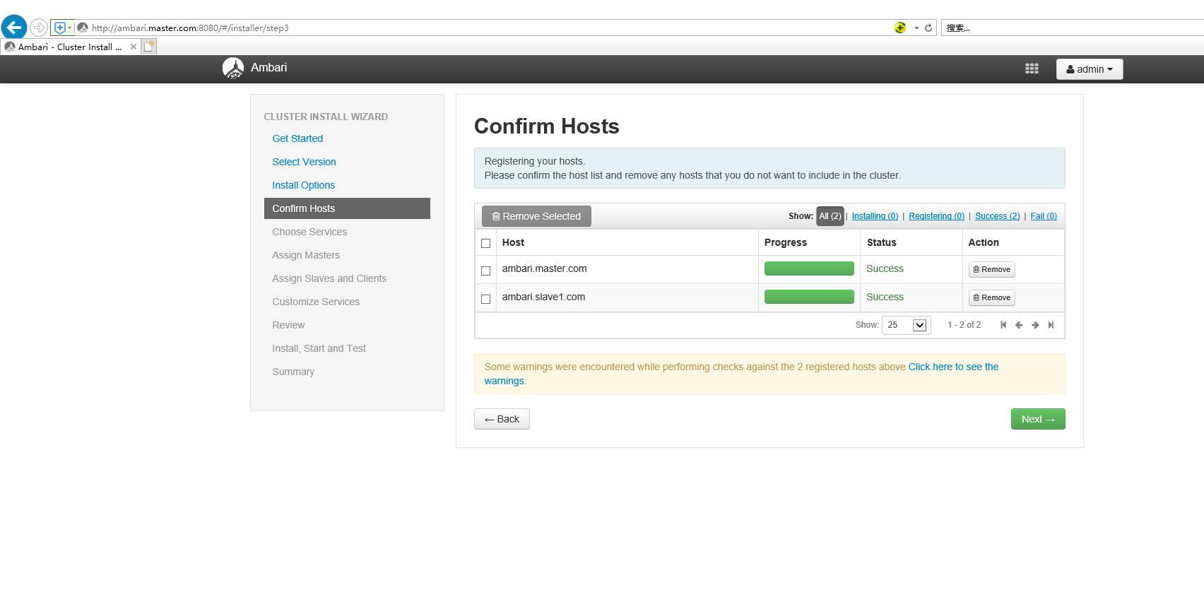 Host确认-2.jpg
