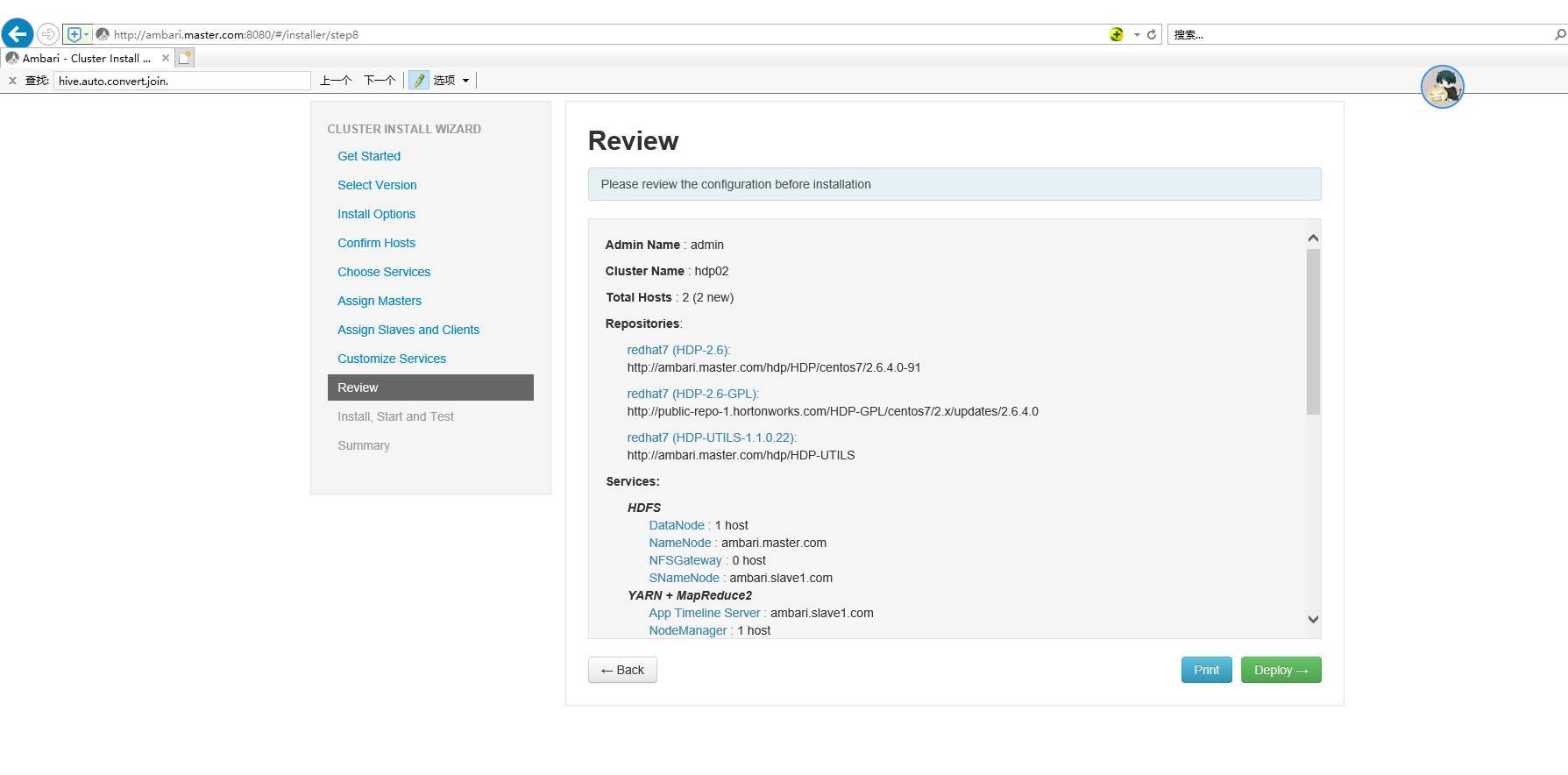 review前面的配置.jpg