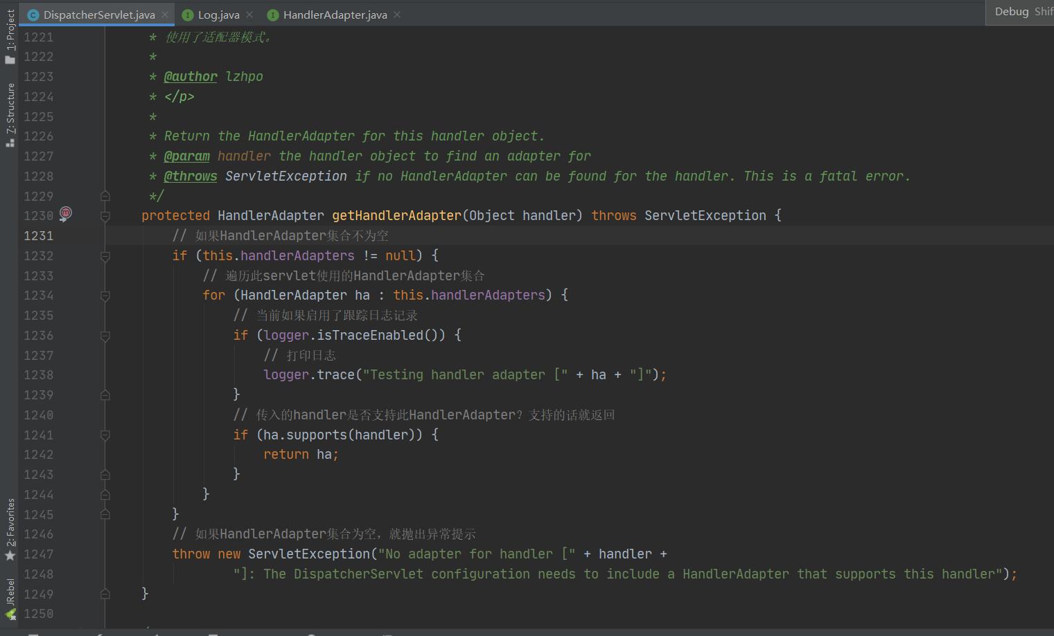 SpringMVC中的DispatchServlet的getHandlerAdapter方法.png