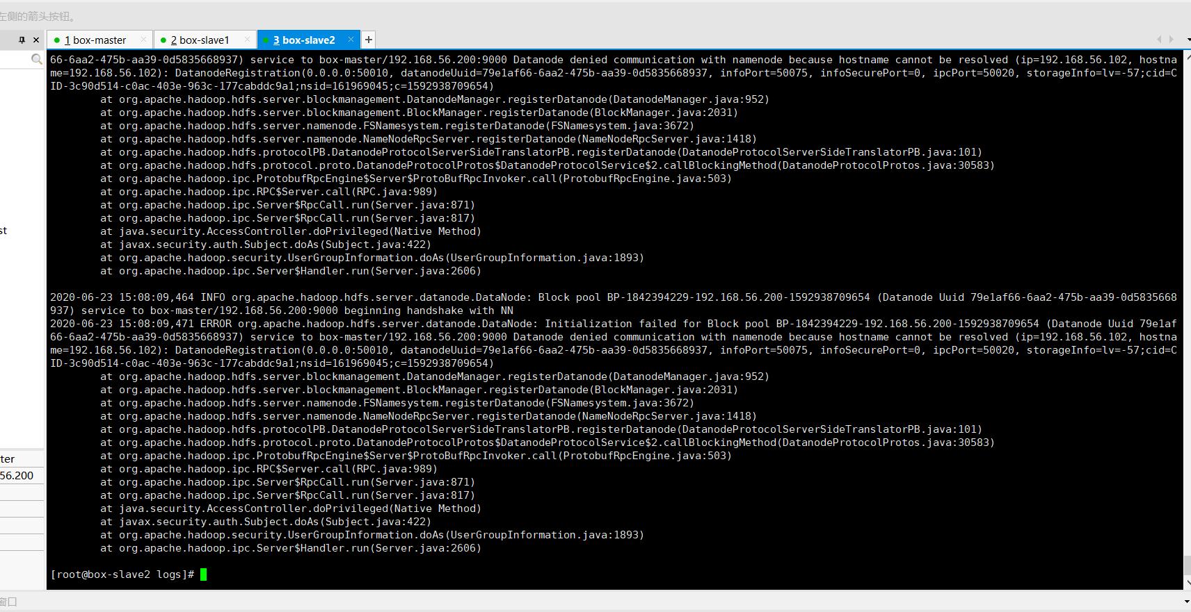 Hadoop完全分布式集群-slave2无法启动datanode.png